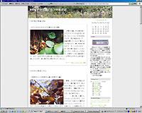 sha2007alp.jpg