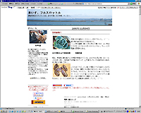 sha2007blog.jpg