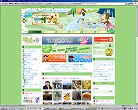 sha2007groupp.jpg